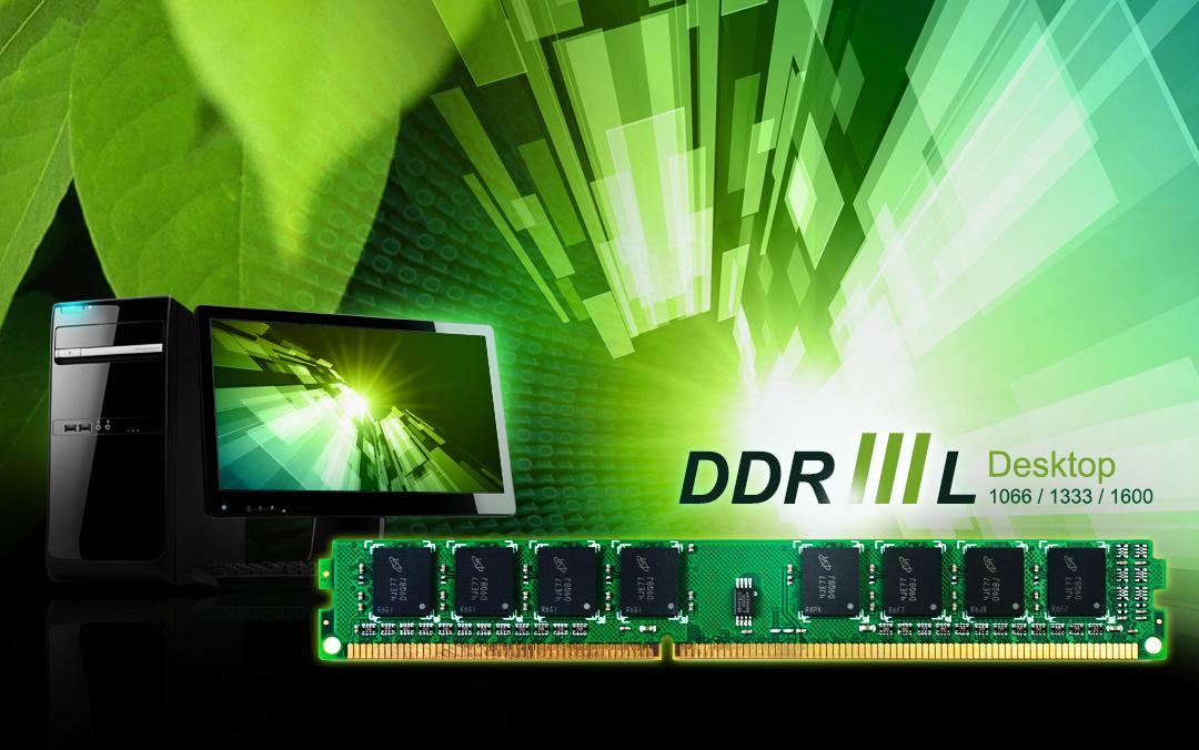 DDR3L Low Voltage UDIMM<br><font color='#888888' size='2%'>1600/1333/1066 </font>